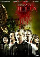 Fear Island - Brazilian DVD movie cover (xs thumbnail)