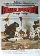 55 Days at Peking - Swedish Movie Poster (xs thumbnail)