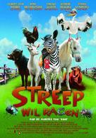 Racing Stripes - Dutch Movie Poster (xs thumbnail)