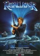 Programmed to Kill - Movie Poster (xs thumbnail)