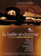 Bella addormentata - French Movie Poster (xs thumbnail)