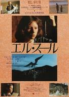 El sur - Japanese Movie Poster (xs thumbnail)