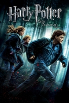 Harry Potter and the Deathly Hallows: Part I - Turkish DVD cover (xs thumbnail)
