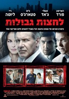 Crossing Over - Israeli Movie Poster (xs thumbnail)