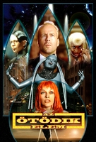 The Fifth Element - Hungarian Movie Poster (xs thumbnail)