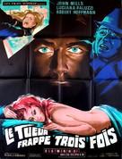 La morte non ha sesso - French Movie Poster (xs thumbnail)