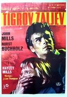 Tiger Bay - Yugoslav Movie Poster (xs thumbnail)