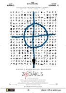 Zodiac - Hungarian Movie Poster (xs thumbnail)