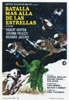 The Green Slime - Spanish Movie Poster (xs thumbnail)