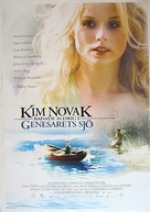 Kim Novak badade aldrig i Genesarets sjö - Swedish Movie Poster (xs thumbnail)