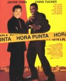 Rush Hour - Spanish Movie Poster (xs thumbnail)