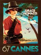 Grace of Monaco - French Movie Poster (xs thumbnail)