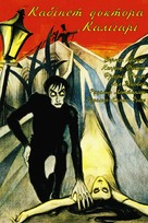 Das Cabinet des Dr. Caligari. - Ukrainian Movie Cover (xs thumbnail)