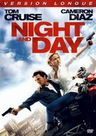 Knight and Day - French Movie Cover (xs thumbnail)