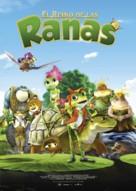 Frog Kingdom - Spanish Movie Poster (xs thumbnail)