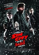 Sin City: A Dame to Kill For - Thai Movie Poster (xs thumbnail)