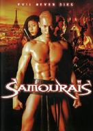 Samouraïs - Movie Cover (xs thumbnail)