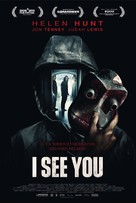 I See You - French Movie Poster (xs thumbnail)