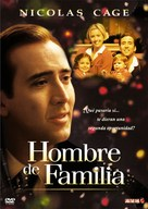 The Family Man - Argentinian DVD cover (xs thumbnail)