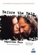Before the Rain - Turkish Movie Poster (xs thumbnail)