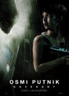 Alien: Covenant - Serbian Movie Poster (xs thumbnail)