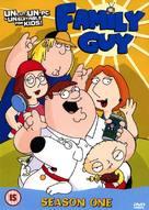 """Family Guy"" - British DVD movie cover (xs thumbnail)"