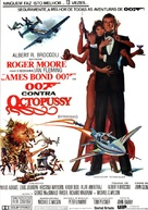 Octopussy - Brazilian Movie Poster (xs thumbnail)