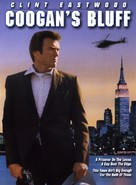 Coogan's Bluff - DVD movie cover (xs thumbnail)
