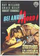 Dial M for Murder - German Movie Poster (xs thumbnail)
