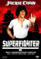 Long teng hu yue - German Movie Cover (xs thumbnail)