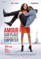 Amour sur place ou à emporter - Swiss Movie Poster (xs thumbnail)