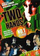 Two Hands - German DVD cover (xs thumbnail)
