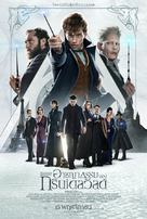 Fantastic Beasts: The Crimes of Grindelwald - Thai Movie Poster (xs thumbnail)