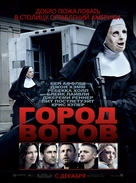 The Town - Russian Movie Poster (xs thumbnail)