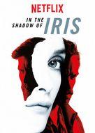 Iris - Movie Poster (xs thumbnail)