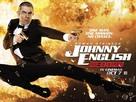 Johnny English Reborn - British Movie Poster (xs thumbnail)