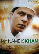 My Name Is Khan - Indian Movie Poster (xs thumbnail)