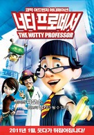 The Nutty Professor 2: Facing the Fear - South Korean Movie Cover (xs thumbnail)