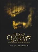 The Texas Chainsaw Massacre - Finnish DVD movie cover (xs thumbnail)