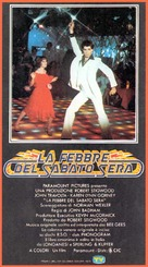 Saturday Night Fever - Italian Movie Cover (xs thumbnail)