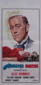 Kind Hearts and Coronets - Italian Movie Poster (xs thumbnail)