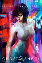 Ghost in the Shell - Movie Cover (xs thumbnail)