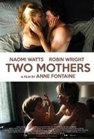 Adore - Bahraini Movie Poster (xs thumbnail)