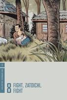 Zatôichi kesshô-tabi - DVD cover (xs thumbnail)