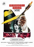 The Grissom Gang - Spanish Movie Poster (xs thumbnail)