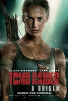 Tomb Raider - Brazilian Movie Poster (xs thumbnail)