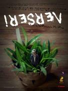 Ang nerseri - Philippine Movie Poster (xs thumbnail)