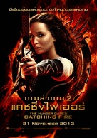 The Hunger Games: Catching Fire - Thai Movie Poster (xs thumbnail)