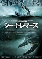 Amphibious 3D - Japanese Movie Poster (xs thumbnail)