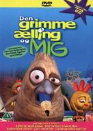 """""""The Ugly Duckling and Me!"""" - Danish DVD cover (xs thumbnail)"""